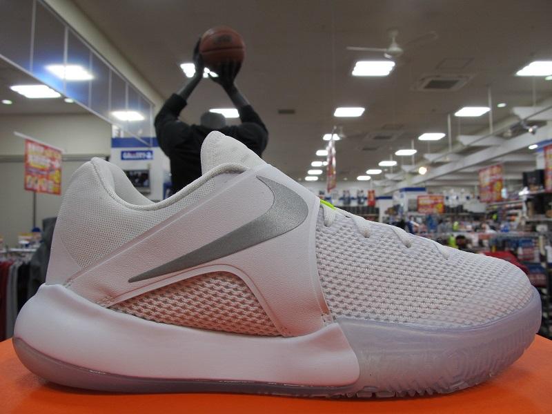 Nike Zoom Live 1 WearTesters
