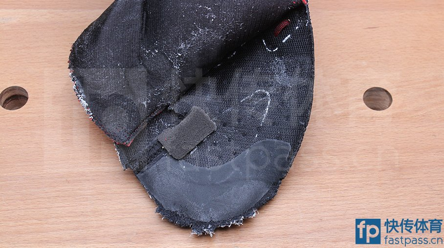 adidas harden vol. 1 deconstructed 11