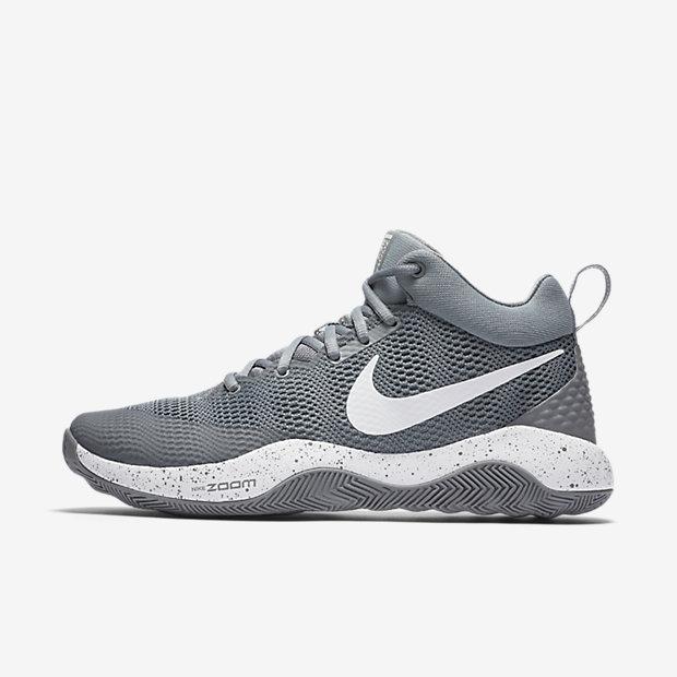 Nike Zoom Hyper Rev Herren Performance Basketball Schuhe