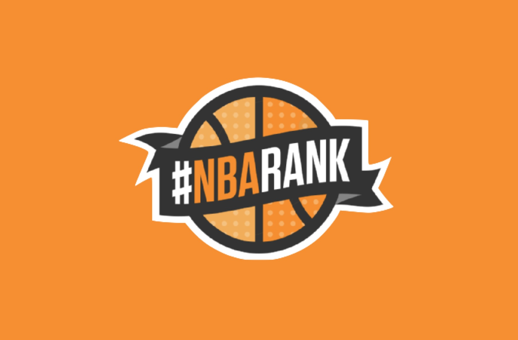#NBARank Top 5 Under 25 11