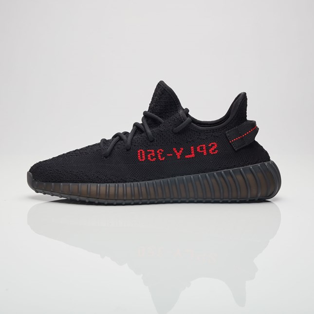 adidas Yeezy Boost 350 v2 Black and Red 3