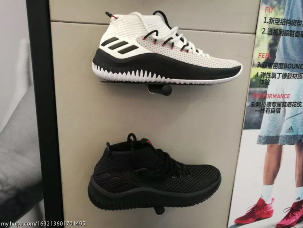 The adidas Dame 4 was on Display Overseas WearTesters