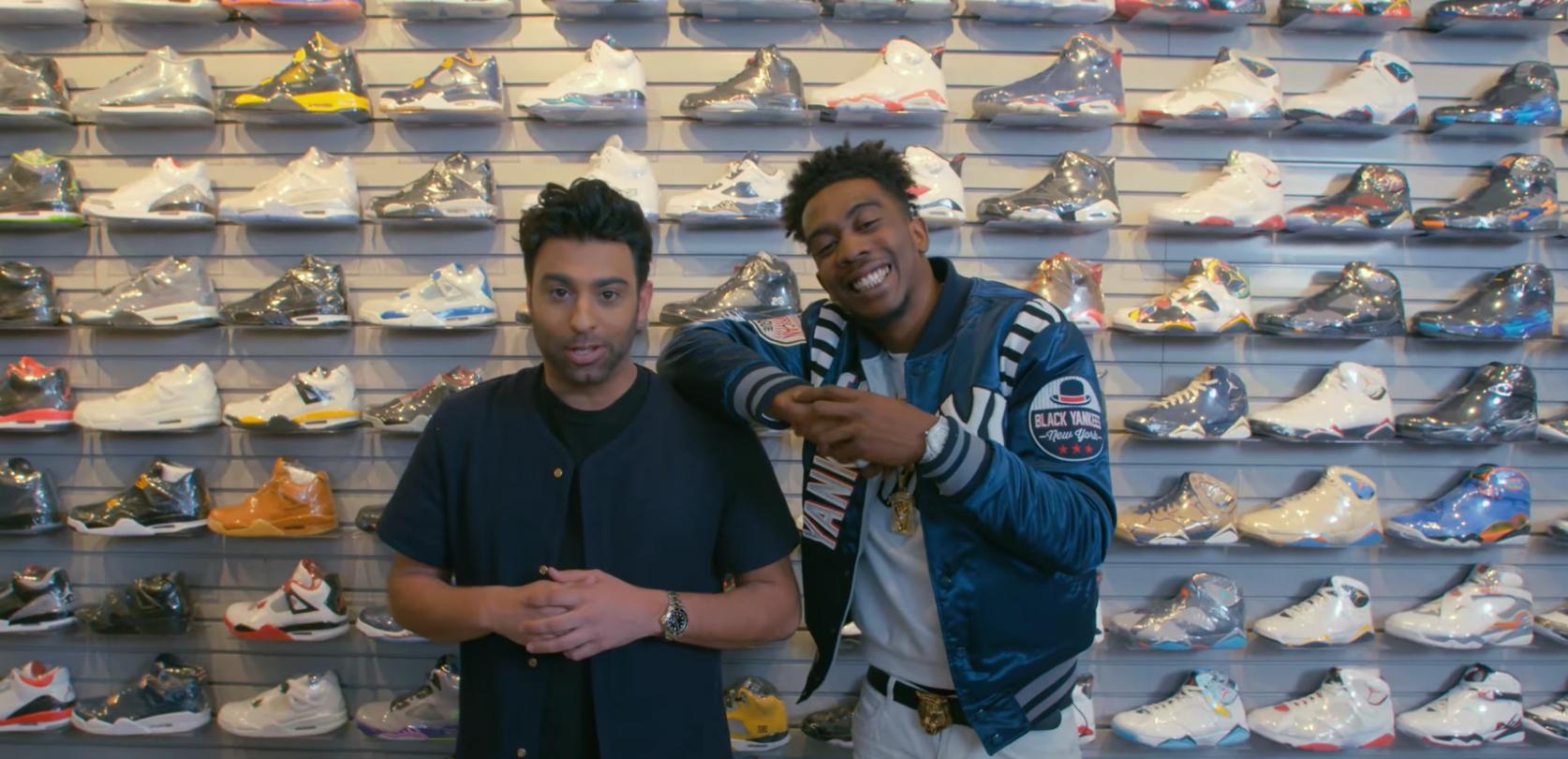 complex sneaker shopping desiigner