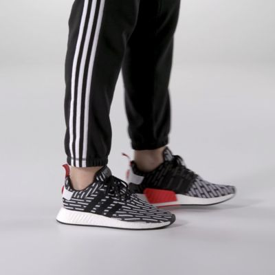 BB2951 adidas nmd r2 primeknit white black red