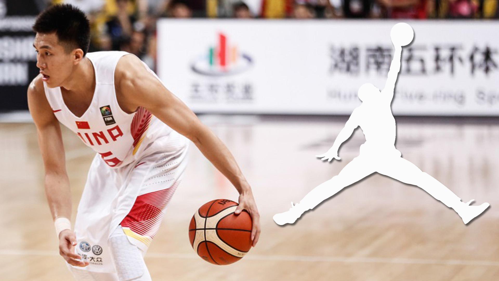 Guo Ailun Jordan Brand