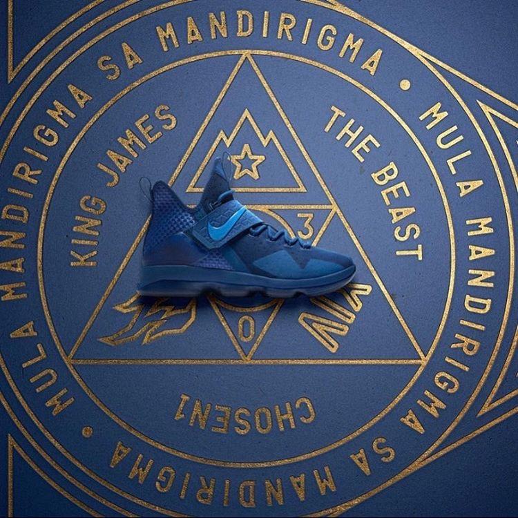 Nike Lebron 14 Agimat – Imagry