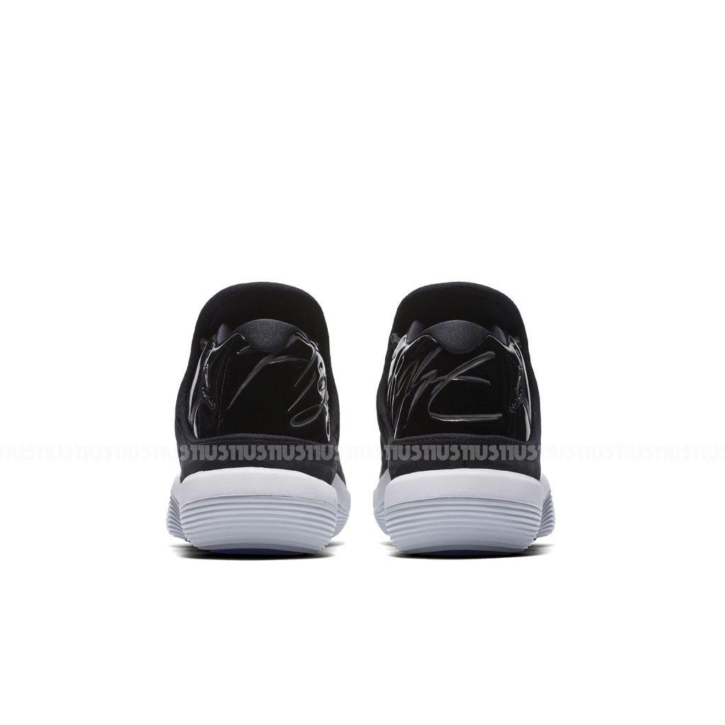 Clean Look at the Jordan Super.Fly 2017