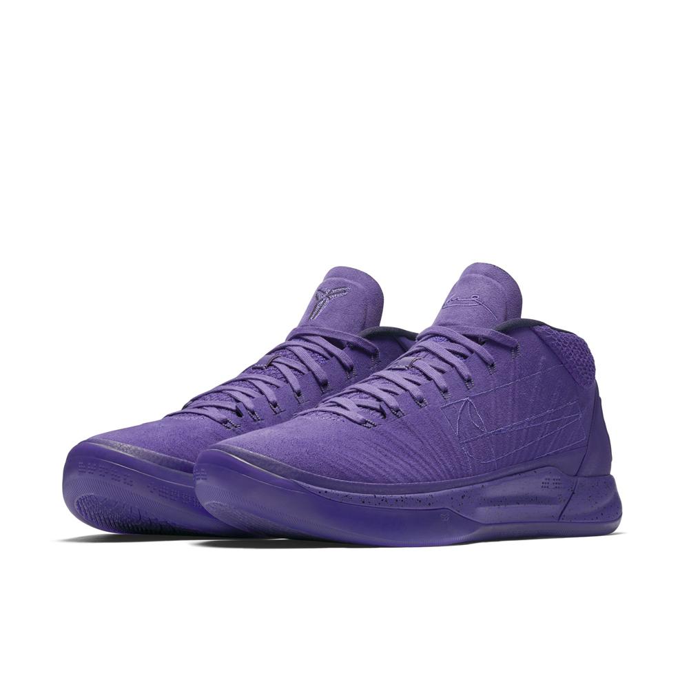 Escudriñar Energizar La ciudad  Nike-Kobe-AD-Mid-Purple-5 - WearTesters