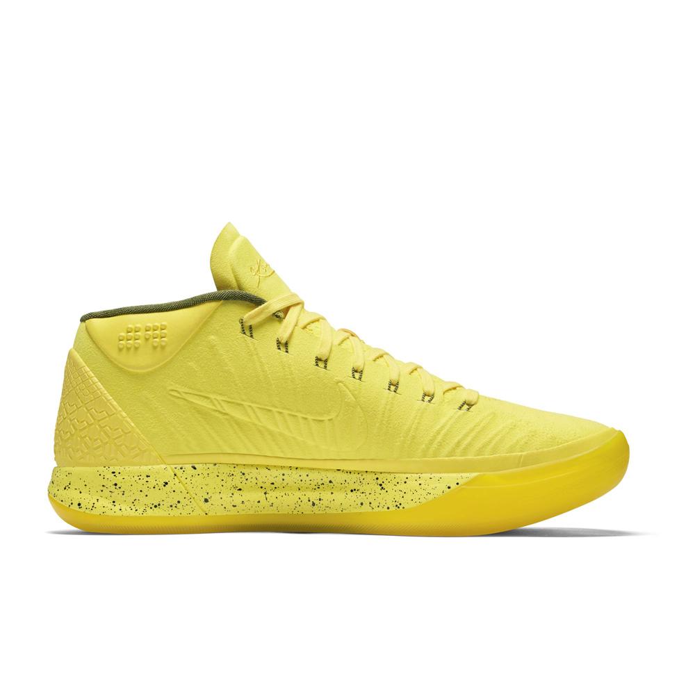 Nike-Kobe-AD-Mid-Yellow-2 - WearTesters