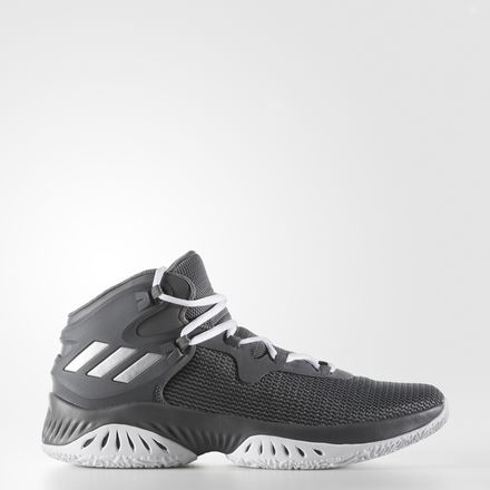 This adidas Crazy Explosive 2017 Sits
