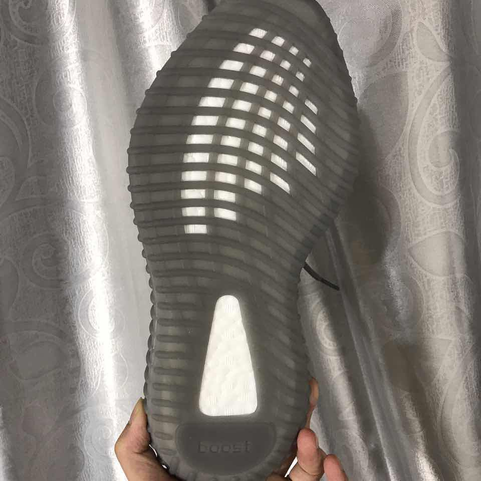 Adidas Yeezy Boost 350 V2 'Beluga 2.0' - Quick Look and Release Date3
