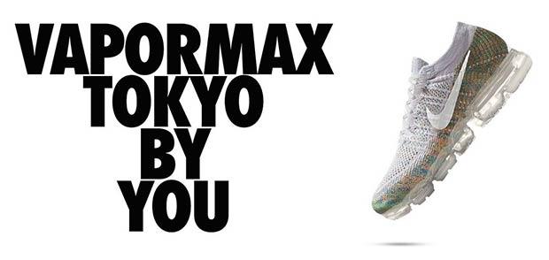 nike-vapormax-id-multicolor-tokyo