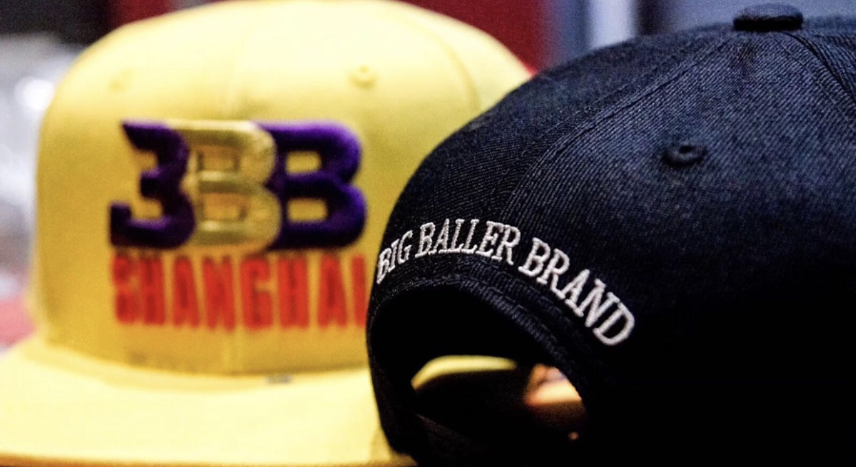 Big Baller Brand Unveils ZO2 Collection At ComplexCon3