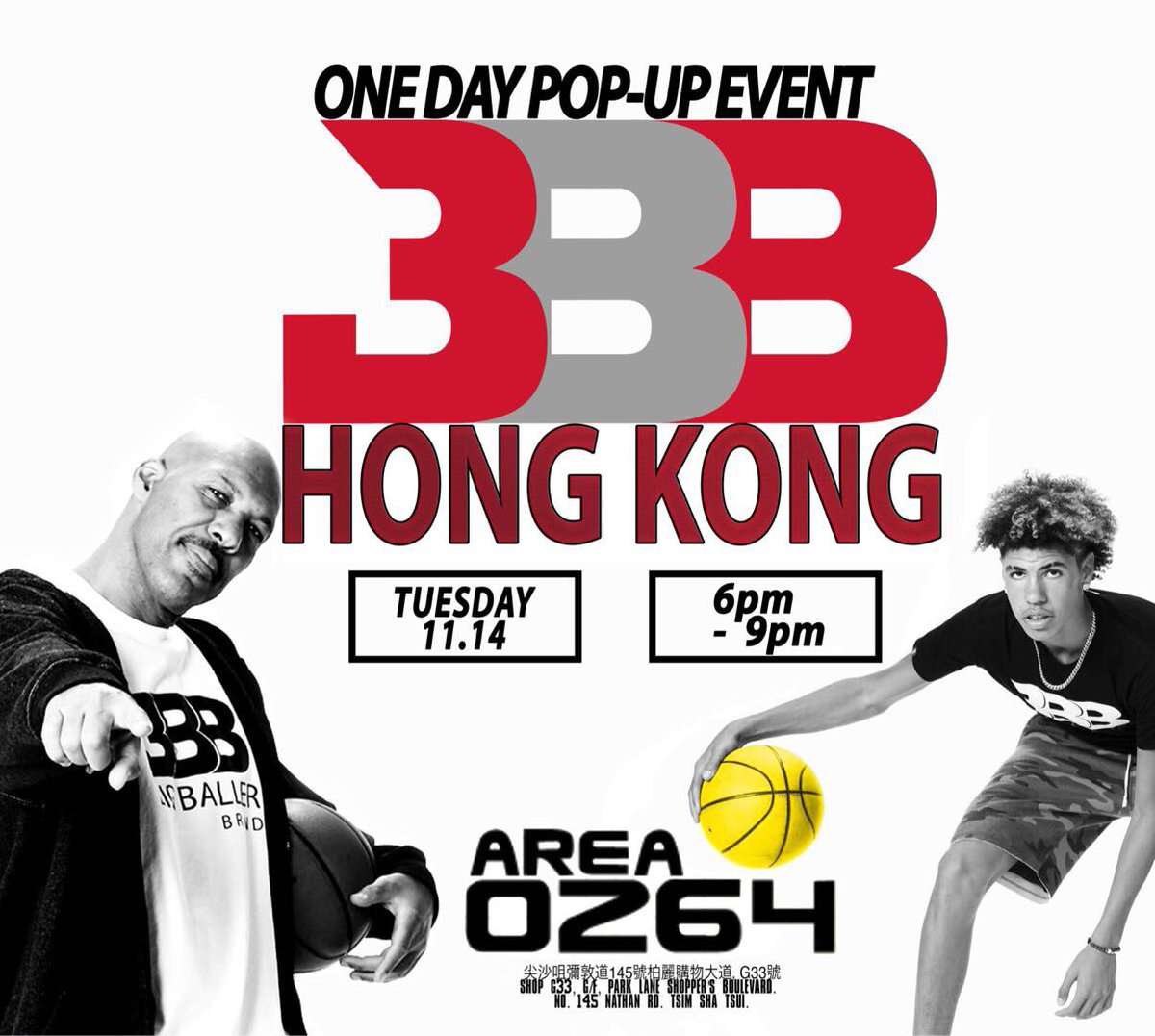 bbb hong kong pop up