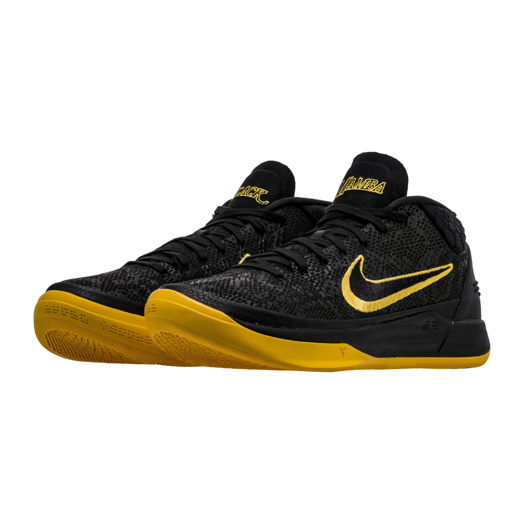Nike Kobe AD Black Mamba City Edition 1