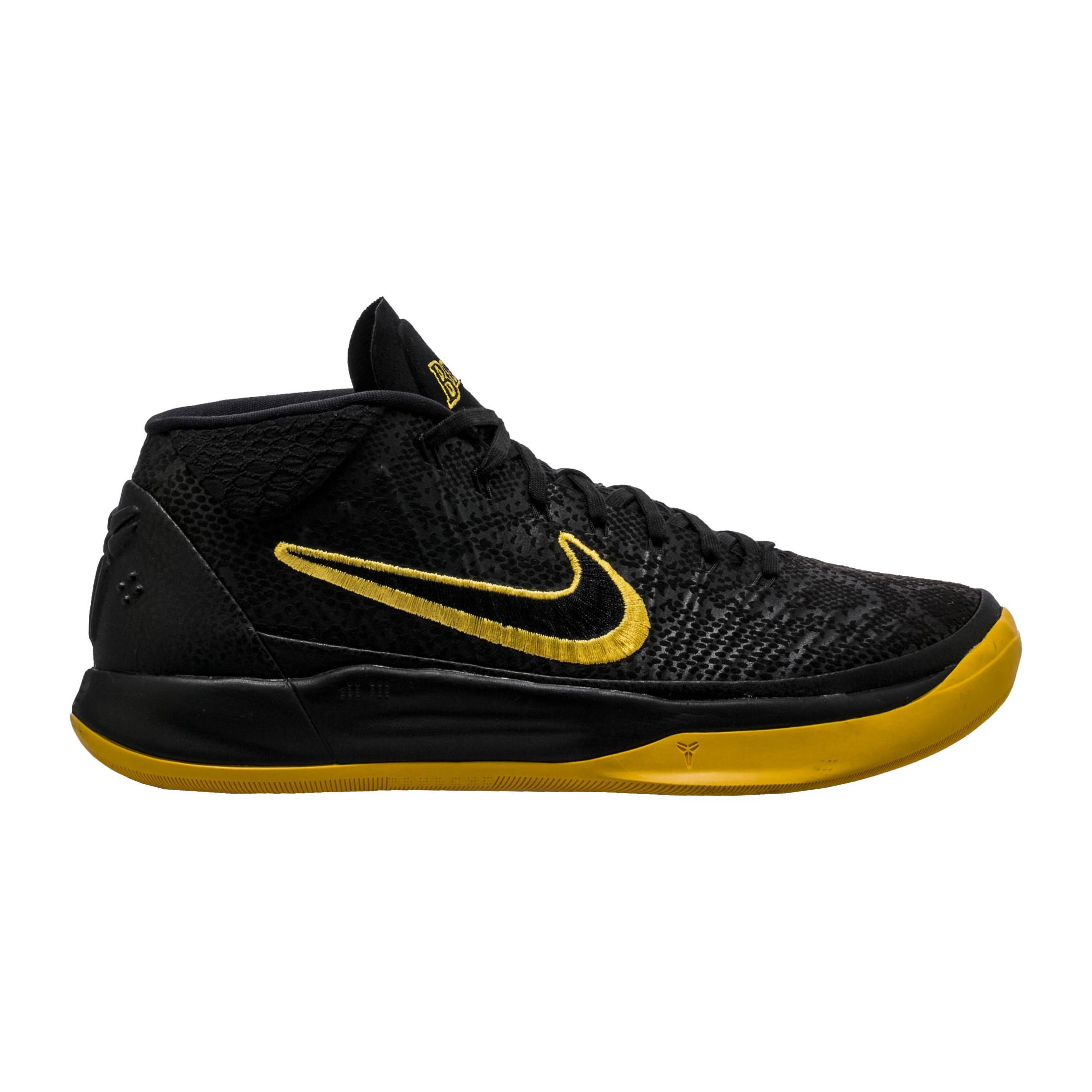 Nike Kobe AD Black Mamba City Edition 4