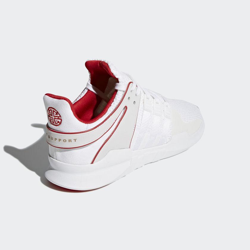 adidas EQT Support ADV CNY 1