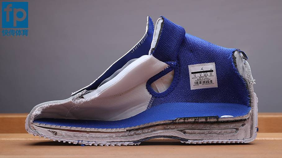air jordan 18 retro deconstructed-2