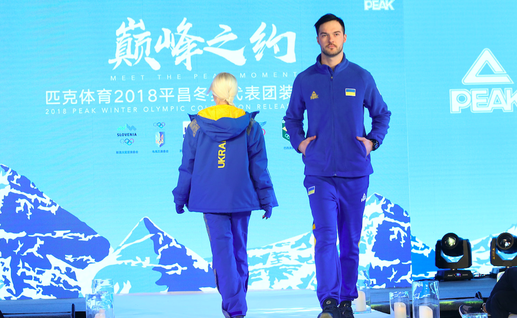 winter olympic games peak uniforms
