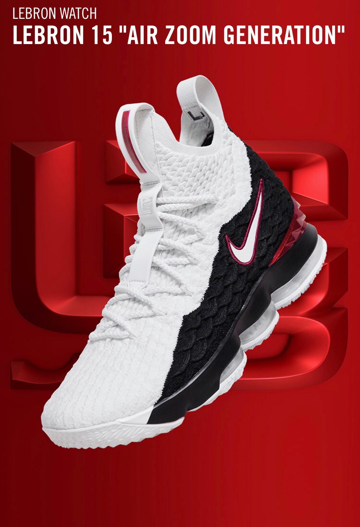 Nike LeBron 15 AZG lebron watch