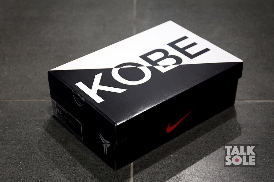 Nike Kobe NXT 360 11