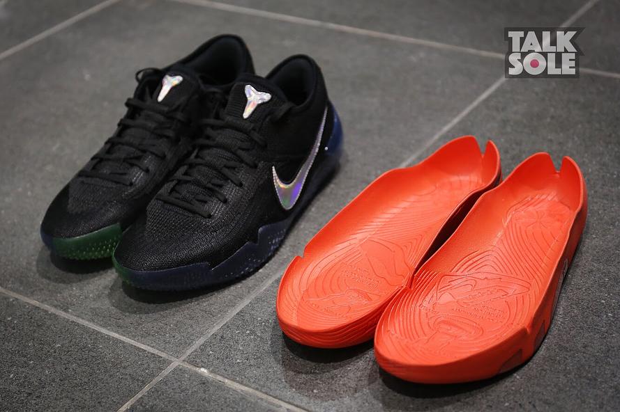 Nike Kobe NXT 360 13