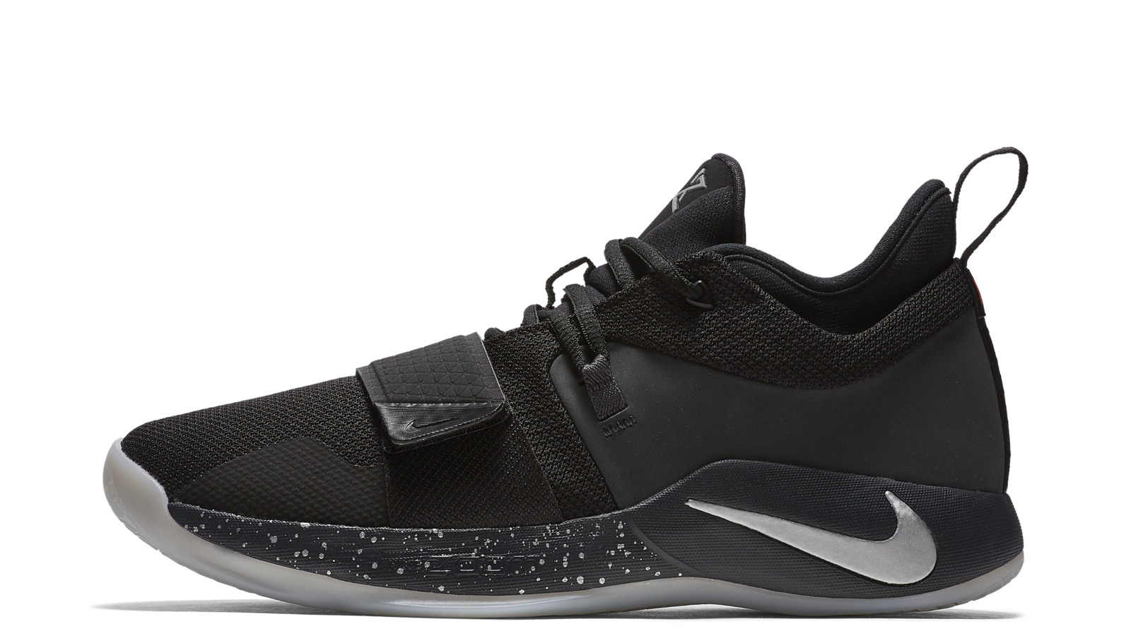 Nike pg 2.5 paul george