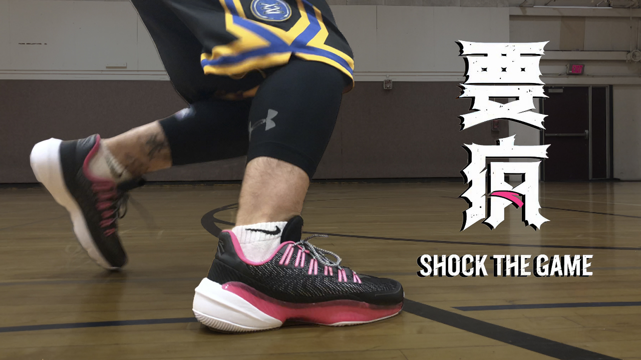 ANTA SHOCK THE GAME 2 Low Review