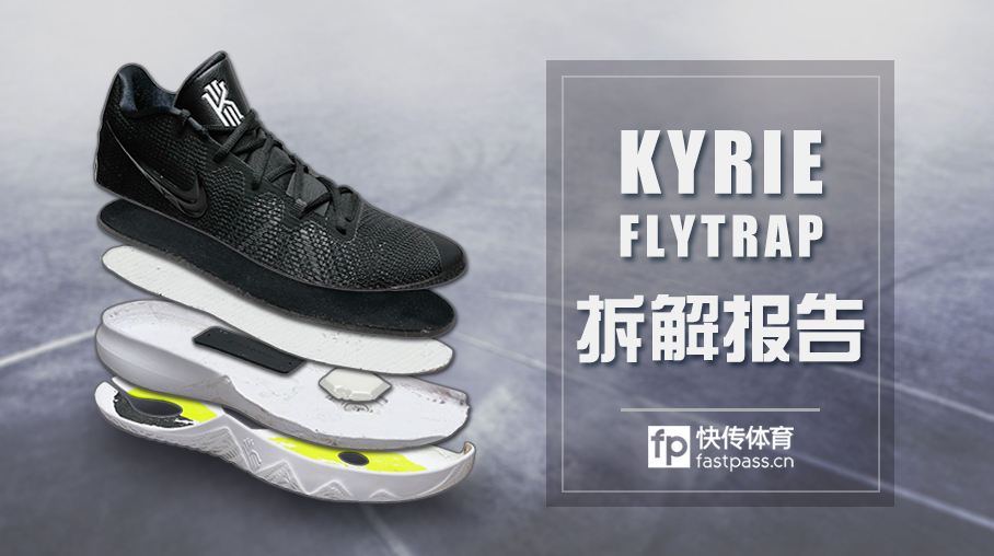 Kyrie Flytrap Deconstructed Featured