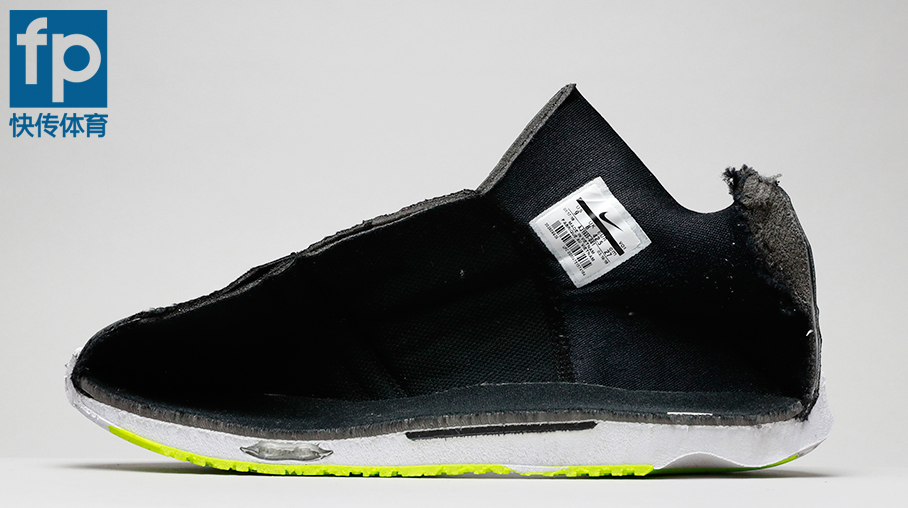 Kyrie Flytrap Deconstructed side profile