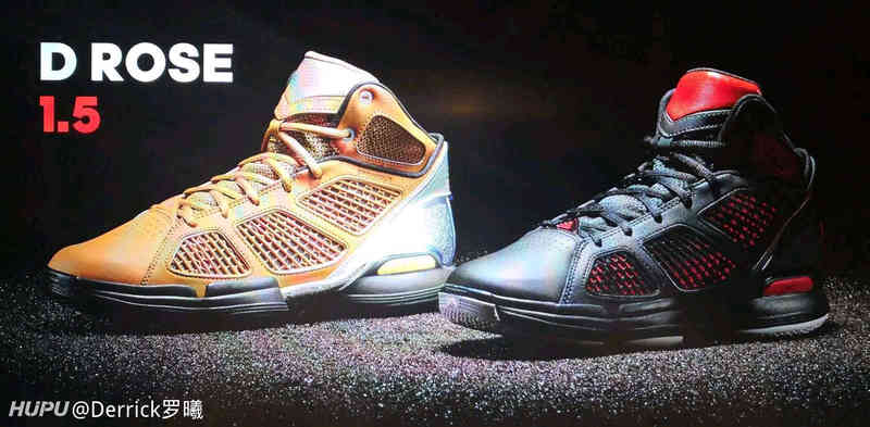 The adidas D Rose 1.5 Retro is Seen in