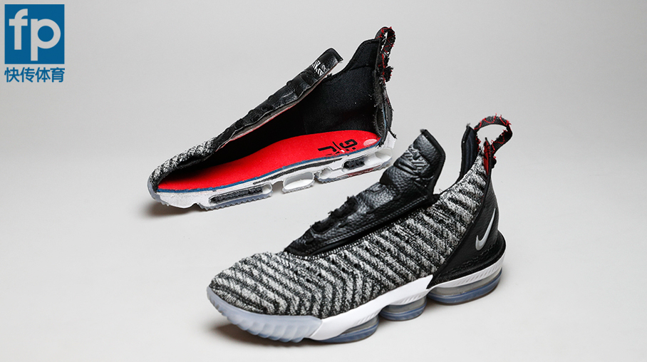 The Nike LeBron 16 Deconstructed
