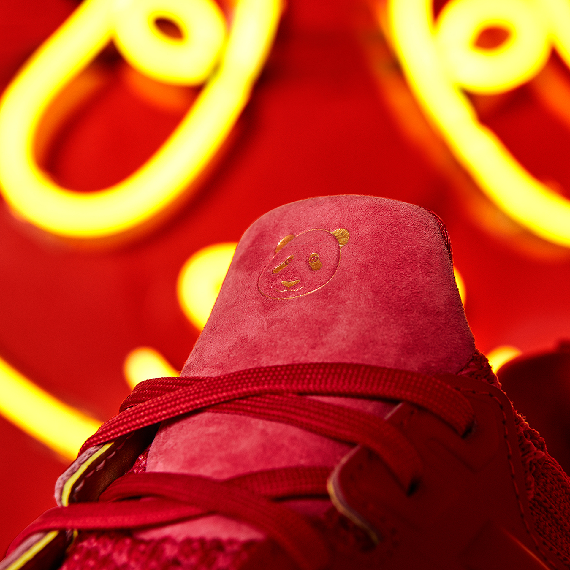 adidas Unveils the Chinese New Year themed Ultraboost