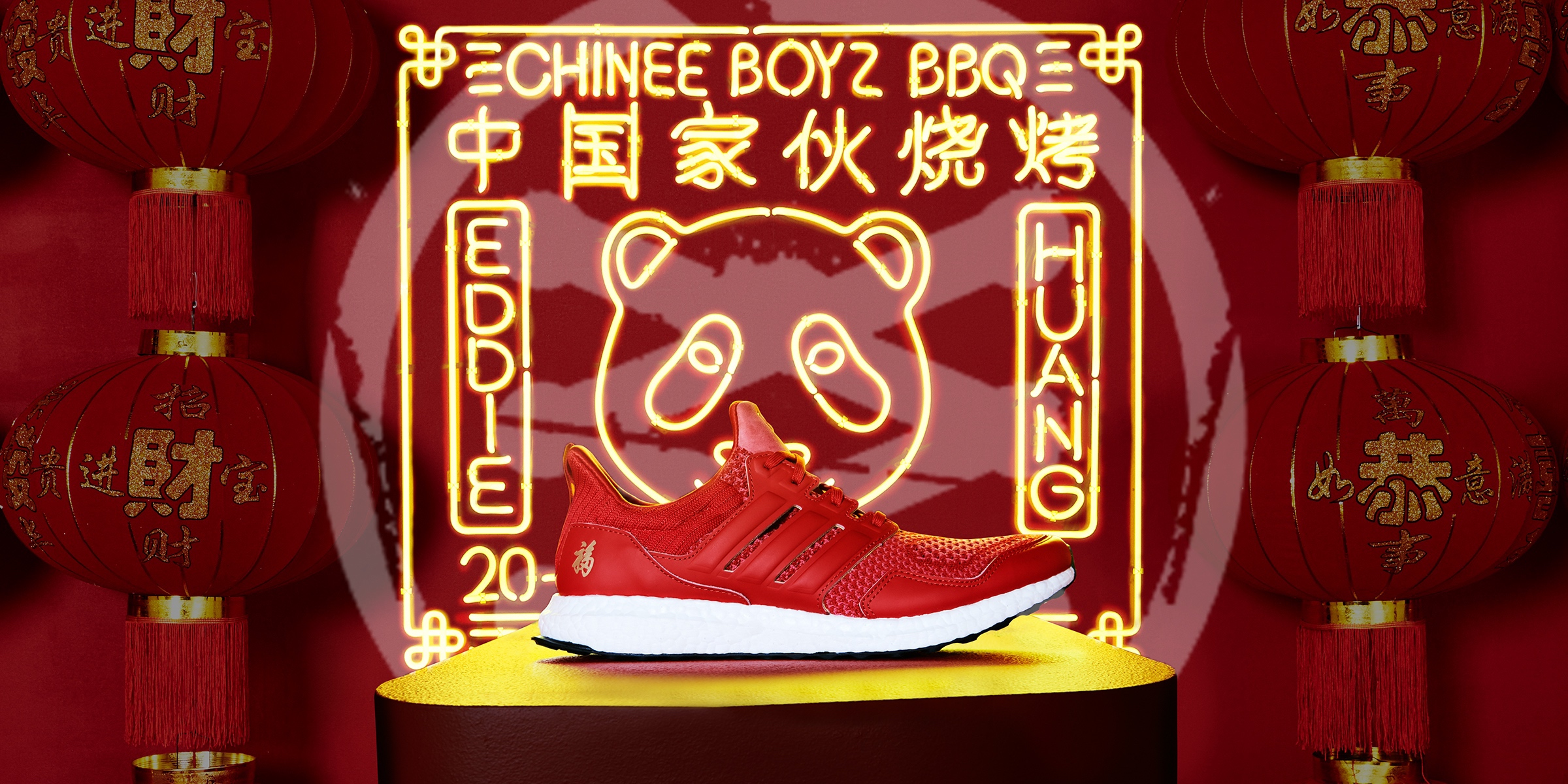adidas Ultraboost CNY Featured Image