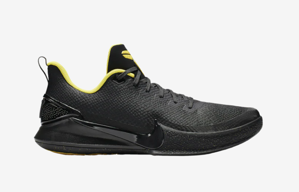 The Nike Mamba Focus Appears in 'Optic
