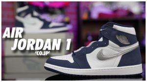 air jordan 1 og high co.jp midnight navy 2020