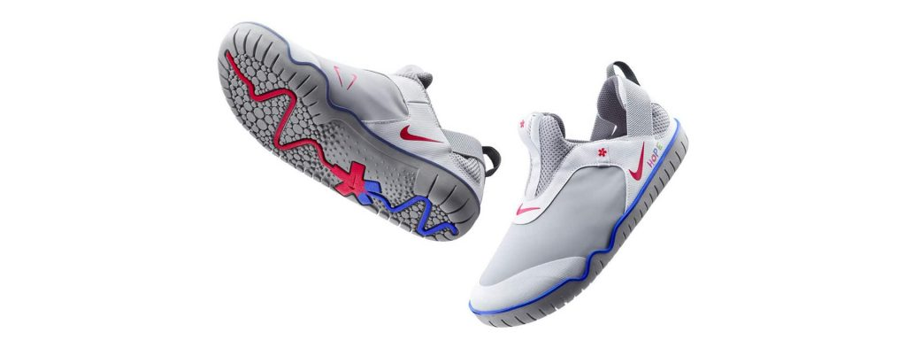 Nike Zoom Pulse Materials