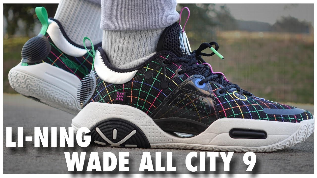 Li-Ning Wade All City 9