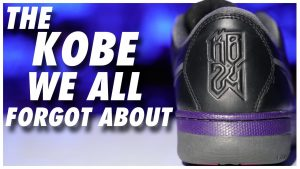 Nike KB24